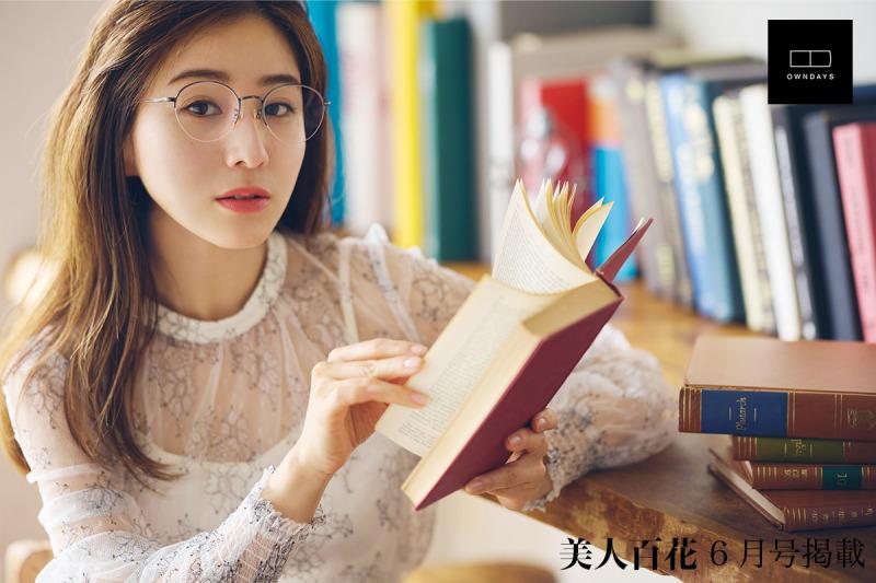 """田中みな実の""""あざとテク""""にキュン!雑誌「美人百花」でメガネを使った様々な印象を演出!"""