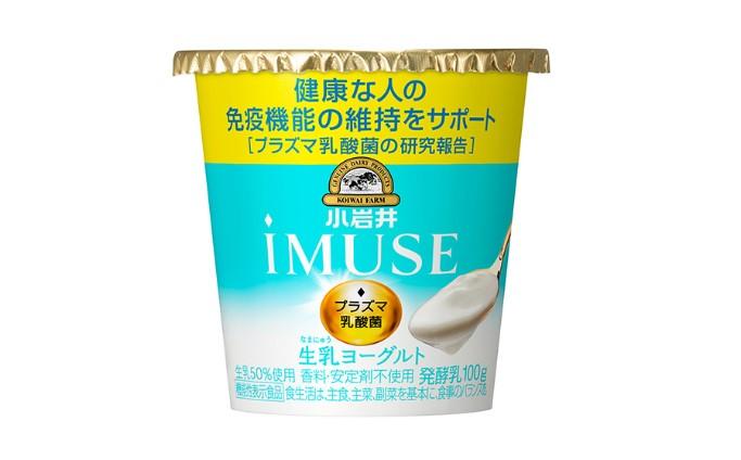 「小岩井 iMUSEヨーグルト」